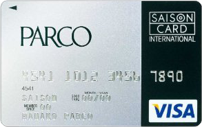 PARCOカード(キャッシング枠付)