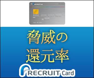 JCBカード20%キャッシュバックキャンペーンの対象カードですよ!