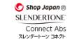 【ショップジャパン】スレンダートーン コネクト