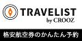 TRAVELIST by CROOZ