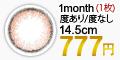 20171102144302 nana 1102s