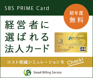 【過去最高還元!!】カード発行でOK&初年度年会費無料!!