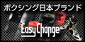 EasyChange