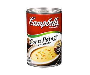 キャンベル濃縮缶スープ コーンポタージュ