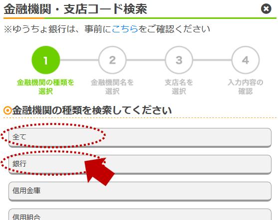 ゆうちょ 銀行 カード 支店 番号