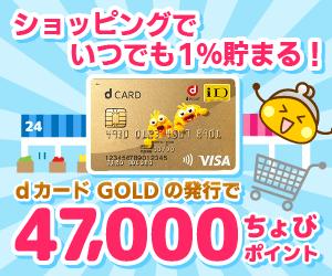 1万円以上のお買い物で1,000ポイントプレゼント!
