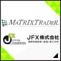 JFX MATRIX TRADER(マトリックストレーダー)