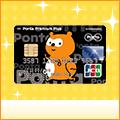 Ponta Premium Plus(一般)