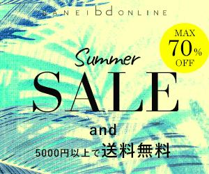 SANEI bd ONLINE(サンエー・ビーディーオンライン)